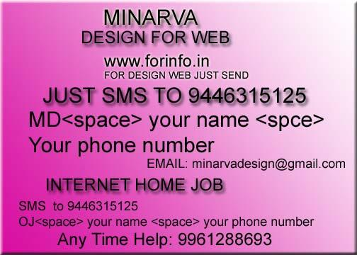 Minarva freelance web design internet home jobs chamravattam for Freelance web design jobs from home
