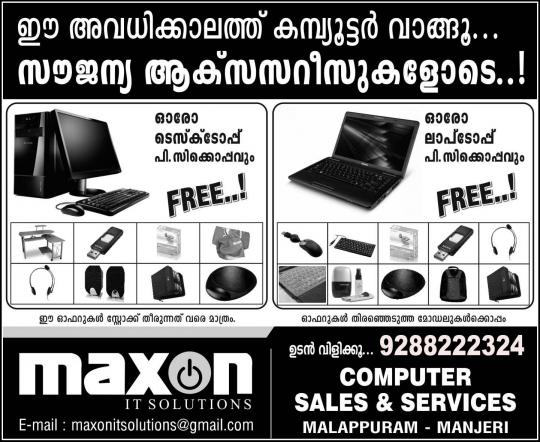 Maxon IT Slutions Computer Sales
