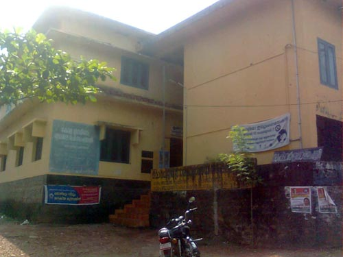 Morayur Panchayath Office
