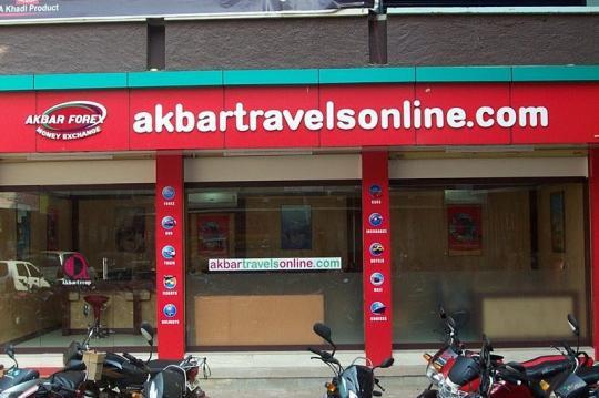 Akbar Travels Malappuram Contact Number