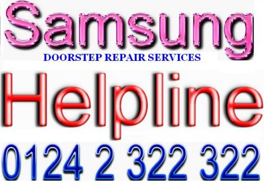 Samsung Authorized Service For Applinaces Gurgaon Haryana