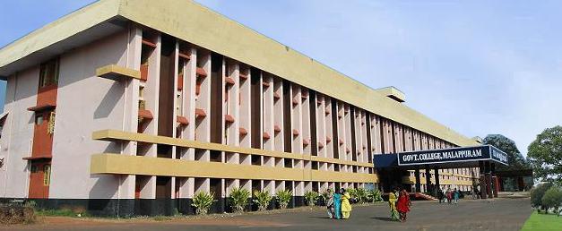 govt college malappuram